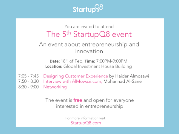 StartupQ8 Event Invitation