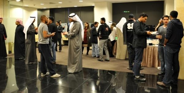 StartupQ8 4th Event - January 2013 (13)