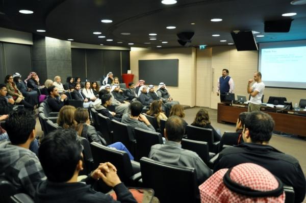 StartupQ8 4th Event - January 2013 (2)