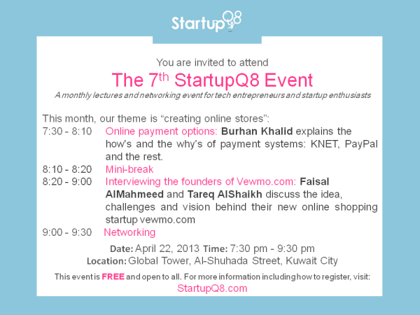 startupq8-event-invitation-7
