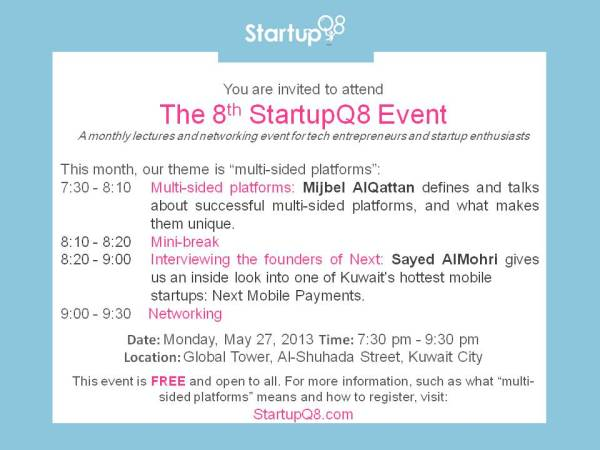startupq8-event-invitation-8