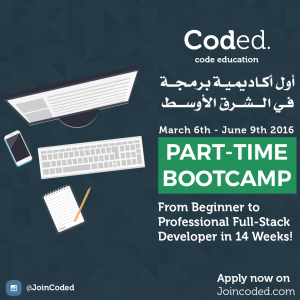 Coded Bootcamp Announcement