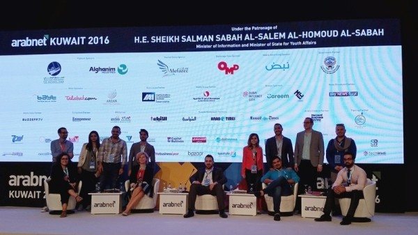 2016_10_11_arabnet_team_organizers